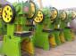 25吨可倾式压力冲床、及钢板焊接冲床、厂家直供质量保证